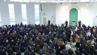 Friday Sermon English - 15th January 2016
