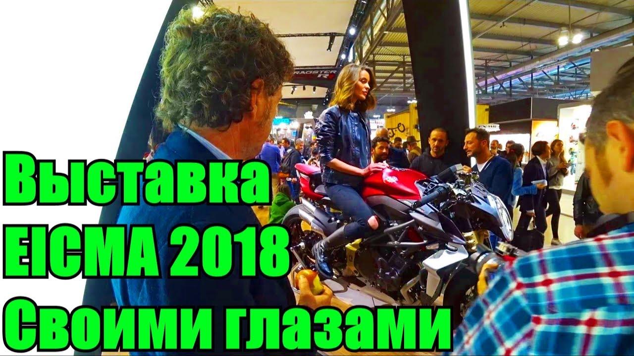 Год Мотоциклы Года. 2018. Эйкма Интересуется Новыми | новинки мото скутеров 2019