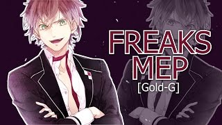 [Gold-G] FREAKS || BISHIES MEP