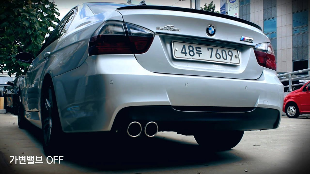 Bmw 320i Pico Sound Valiable Exhaust System Youtube