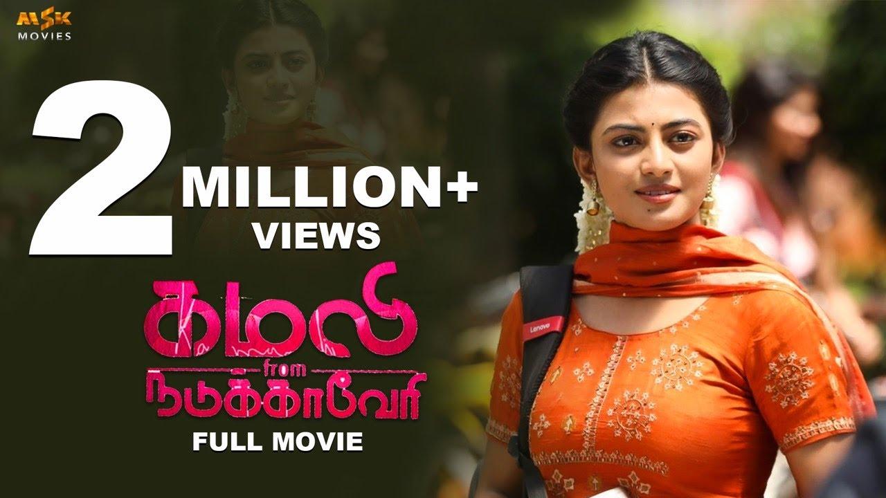 Download Kamali From Nadukkaveri(2021) Tamil Full HD Movie   Anandhi, Rohit Saraf, Prathap Pothen  MSK Movies