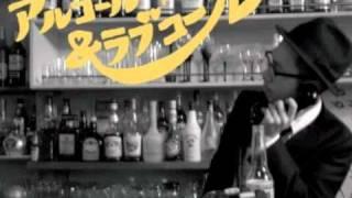 カヤキ★キョーヘー/素敵LIFE