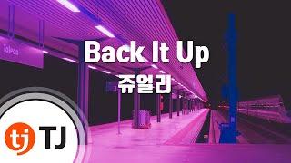 [TJ노래방] Back It Up - 쥬얼리(Jewelry) / TJ Karaoke