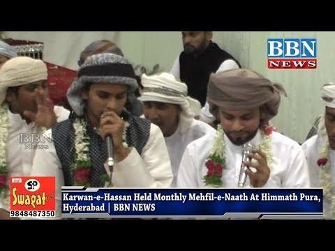 Karwan-e-Hassan Held Monthly Mehfil-e-Naath At Himmath Pura, Hyderabad | BBN NEWS
