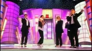 Группа Премьер министр - Это шоу бизнес