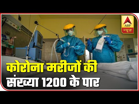 Top 25: Coronavirus Positive Cases Cross 1200 Mark In India | ABP News