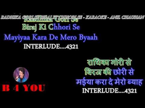 BHAJAN KARAOKE - RADHIKA GORI SE BIRAJ KI CHHORI SE - With Scrolling Lyrics Eng. & हिंदी