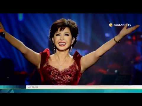 Art Focus №29. Roza Rymbayeva singer, The People's Artist of Kazakhstan