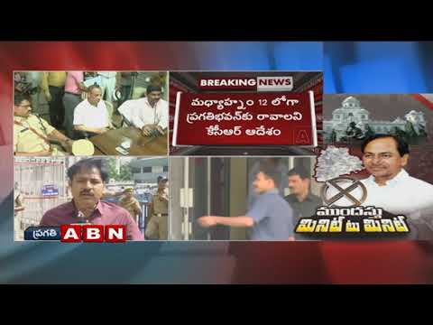 GHMC Outsourcing Employees & Workers Protest  Over Salary Hike and Job Regularisation