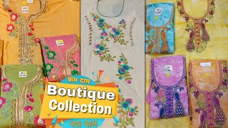 सस्ते में बढ़िया सूट। festival offer   Ladies suit wholesale market delhi,urban hill