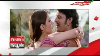 Film News – Latest Cinema News | 22 May 2018 Peppers TV
