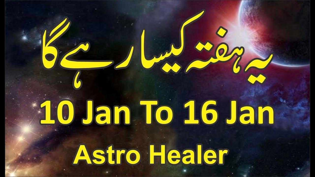 Capricorn Horoscope - Tomorrow