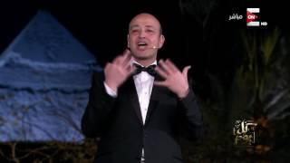 كل يوم - عمرو اديب يوضح السبب الحقيقي لتأخير لقاء ميسي