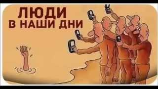 Что делать при пожаре? Правила безопасности Эд Халилов