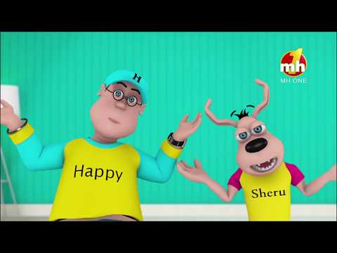 Happy Sheru Facebook | Happy Sheru | Funny Cartoon Animation | MH ONE Music