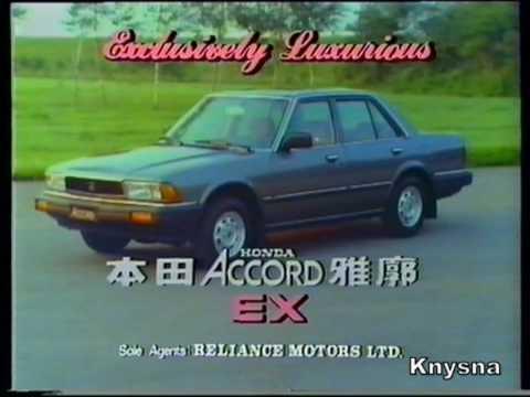 840+ Modifikasi Mobil Accord 1983 HD