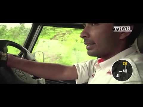 How to engage the 4WD in the THAR