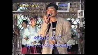 KARAOKE เพลง สาวทุ่งมาว - จายลงติ้บ | သၢဝ်ထုင်ႉမၢဝ်း - ၸႆၢးလူင်းတိပ်ႉ