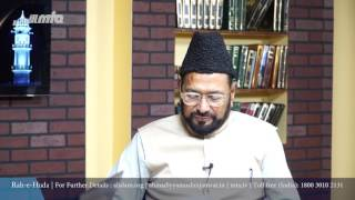 Urdu Rahe Huda 17th June 2017 Ask Questions about Islam Ahmadiyya