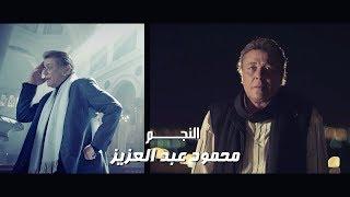 تتر البداية لمسلسل بـاب الخلق ...  غناء : فريق واما - Bab El khalq