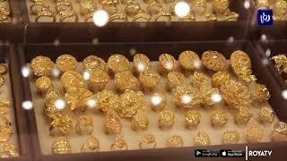 ارتفاع أسعار الذهب عالميا لأعلى مستوى منذ 6 سنوات ومحليا نصف دينار (26/8/2019)