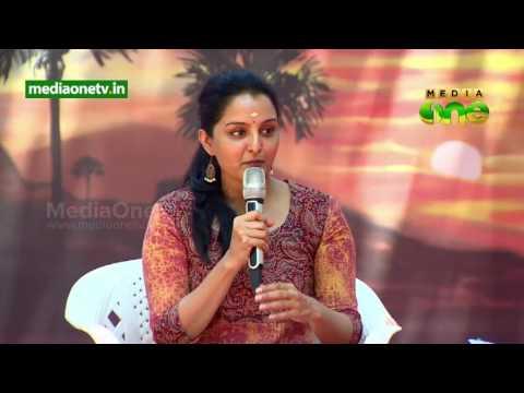 പെണ്ണിടങ്ങളിലെ പുതുചിന്തകൾ | Manju Warrier in conversation with Bhagyalakshmi