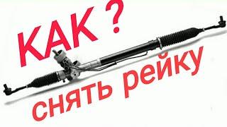 видео Замена рулевой рейки Кадилак