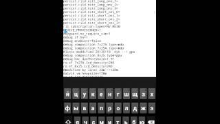 видео Как обновить Android, если нет обновлений