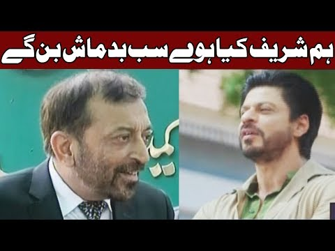 Farooq Sattar Funny Response! - Headlines and Bulletin - 09:00 PM - 17 July 2017