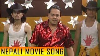 Nepali Song - Nachna Jandinau || Tasbir Movie Song || Dipil Rayamajhi || Latest Nepali Song 2017
