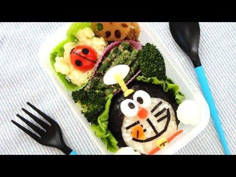 Doraemon Bento Lunch Box (Kyaraben) ドラえもん キャラ弁の作り方