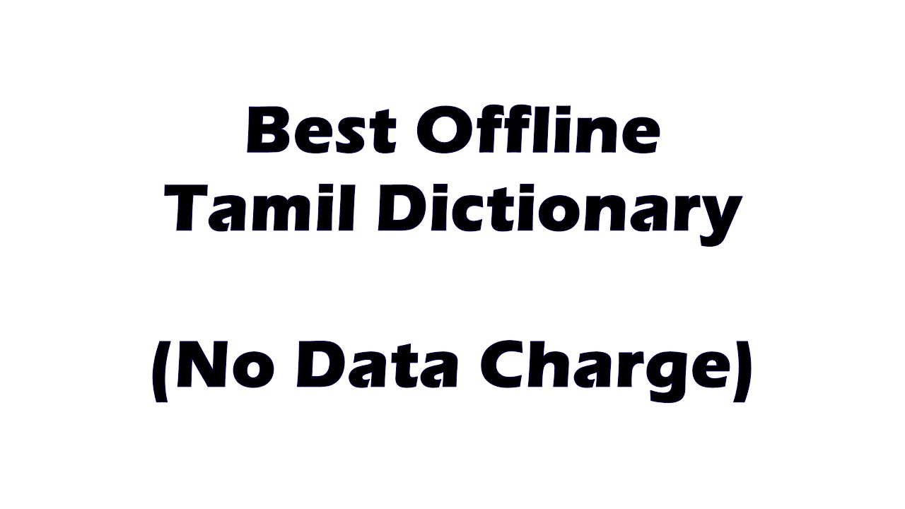 which is the best offline dictionary