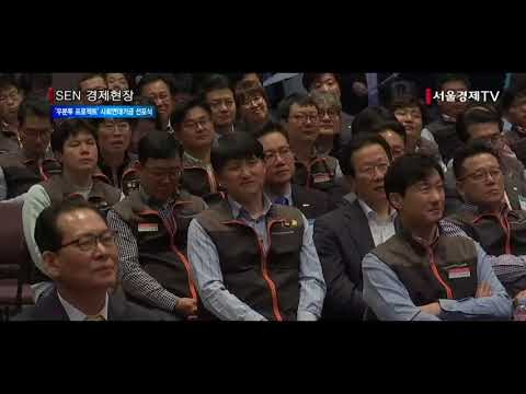 [서울경제TV] 사무금융노사 '사회연대기금' 양극화 해결 마중물 될까