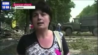 Украина АТО Новые ожесточенные бои в Донецкой области Снежное Новости Украины Сегодня