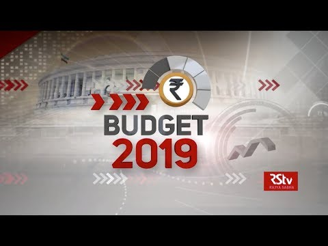 Promo - Interim Budget 2019: Expectations of youth and women