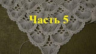 """Турецкая шаль, связанная на карточке. Часть 5/5"" (Turkish shawl, tied on the card. Part 5)"