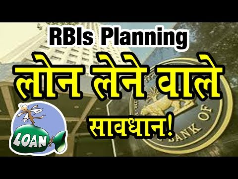 RBIs Planning hire force to fight with NPAs Account holder
