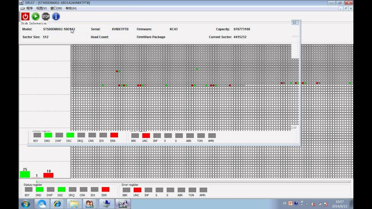 Seagate F3 HDD DM002 Bad Sector Repair Case Study