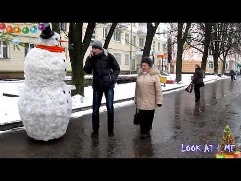 Приколы над людьми. Прикольный Дед Мороз и снеговик