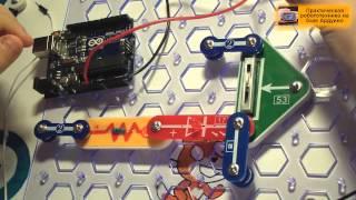 Уроки Arduino 3. Светильник с управляемой яркостью