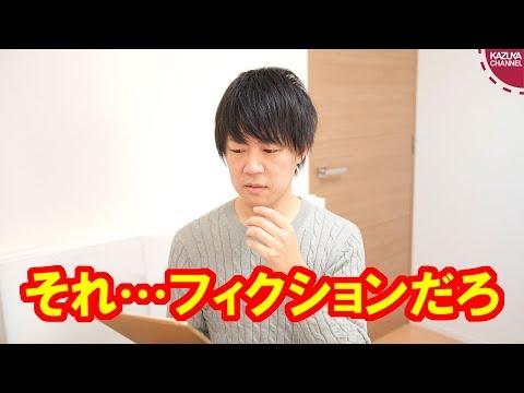2019/01/07 サンデイブレイク89
