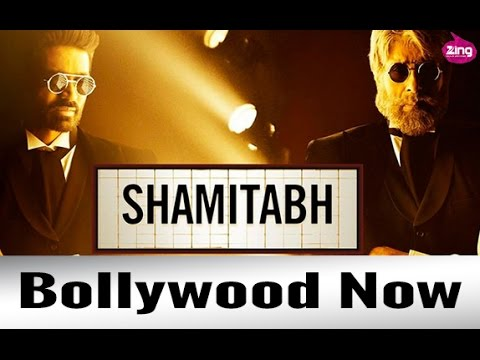 Bollywood Now | January 07, 2015 | Movie News, Bollywood Gossip and more | HD