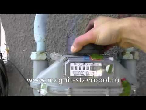 Отмотка Счетчика Электроэнергии