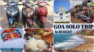 Day 1 Goa Budget Solo Trip Vlog | Pune to Goa | Goa Under 5000/- | My First Vlog