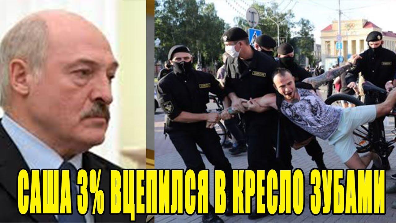 Лукашенко снова натравил ОМОН на людей. Последствия протестов в Беларуси - новости