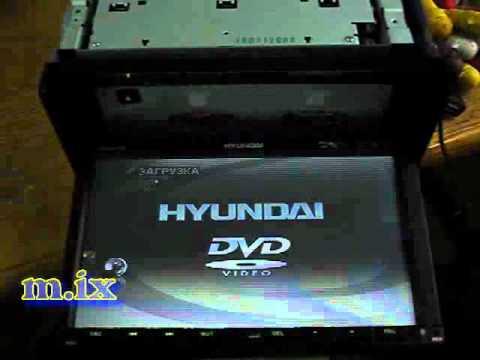 прошивка автомагнитолы hyundai h cmd2009g