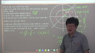 [더플러스수학] [이화여대논술]2017학년도 이화여대 …