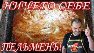 Запеченное мясо в тесте