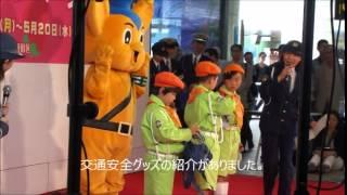 新宿警察署主催の春の交通安全週間のイベントボランティアに行ってきま...
