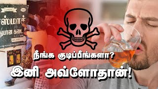 Dr Joy Varghese about Drinking | Kumudam